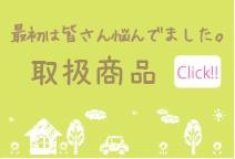 yorokobi03.jpg