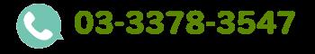 0333783547