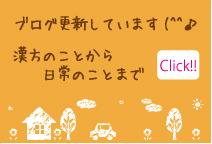 blogbana04.jpg